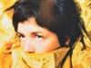 Lisa O' Neill