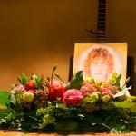 Aunt Maggie's Flowers & Roger Daltrey